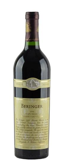 1998 Beringer Cabernet Sauvignon Private Reserve
