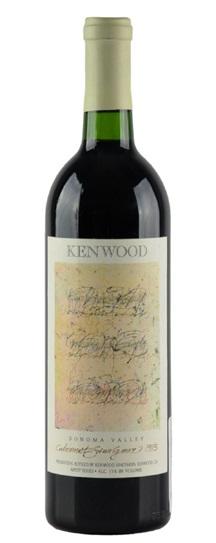 1975 Kenwood Cabernet Sauvignon Artist's Series
