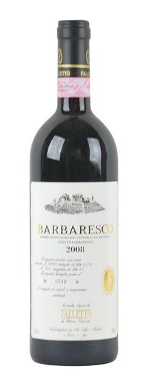 2008 Bruno Giacosa Barbaresco Asili