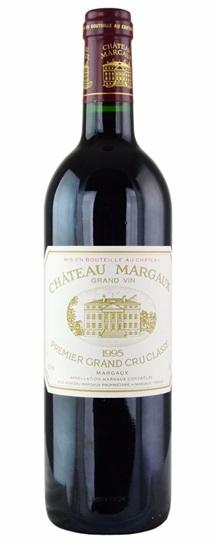 1995 Margaux, Chateau Bordeaux Blend