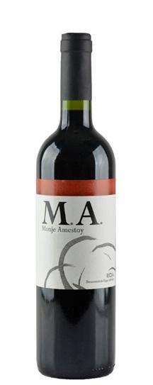 2004 Luberri Rioja Monje Amestoy