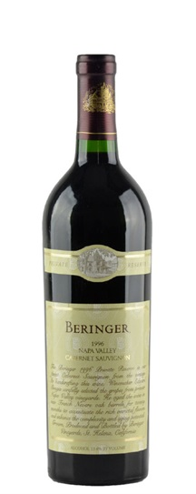 1996 Beringer Cabernet Sauvignon Private Reserve