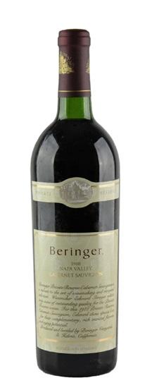 1990 Beringer Cabernet Sauvignon Private Reserve