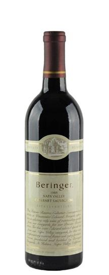 1984 Beringer Cabernet Sauvignon Private Reserve