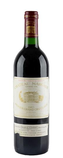 1984 Margaux, Chateau Bordeaux Blend