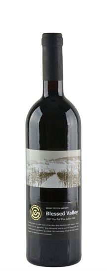 2007 Gush Etzion Blessed Valley Red Israel