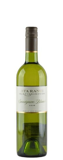 2011 Ata Rangi Sauvignon Blanc