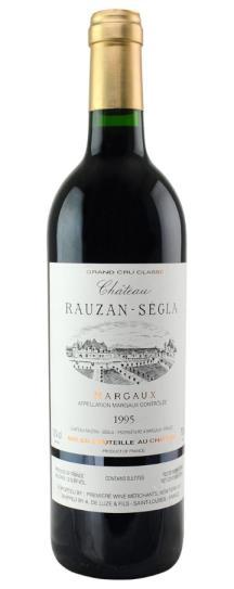 1996 Rauzan-Segla (Rausan-Segla) Bordeaux Blend