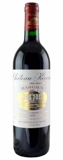 1996 Kirwan Bordeaux Blend