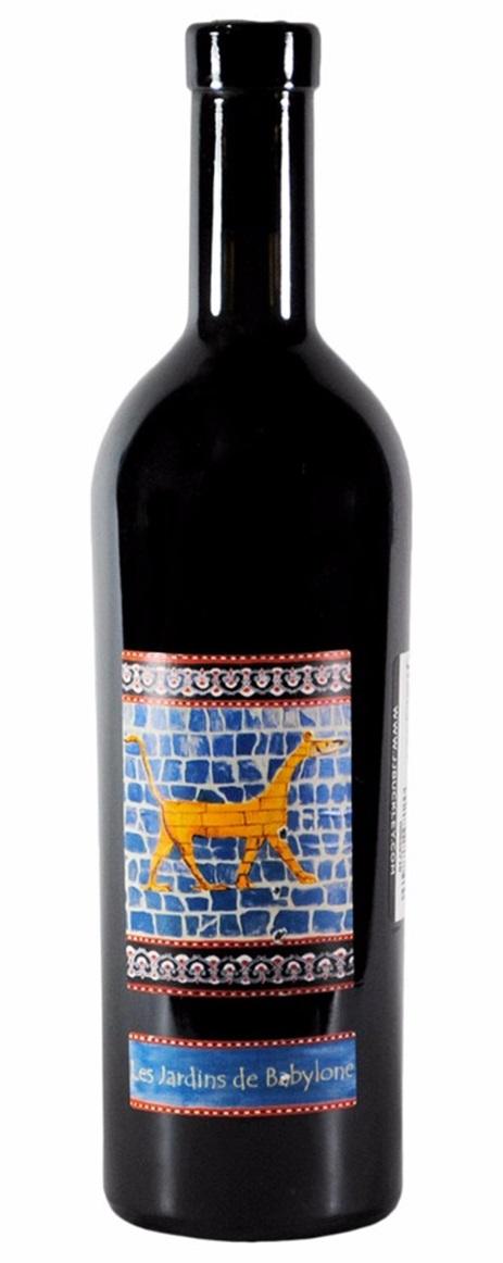 Buy 2005 didier dagueneau les jardins de babylone 500ml online for Jardin de babylone wine
