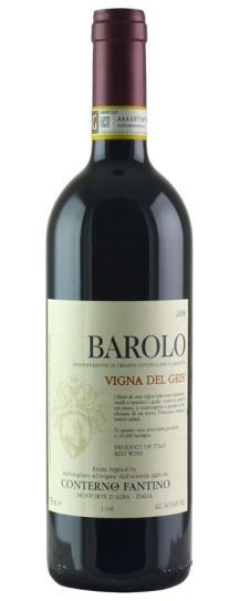 2008 Fantino Conterno Barolo Vigna del Gris