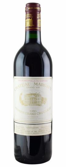 1986 Margaux, Chateau Bordeaux Blend