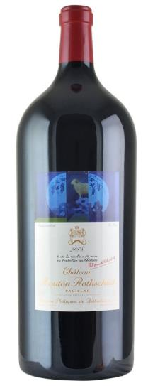2008 Mouton-Rothschild Mouton-Rothschild