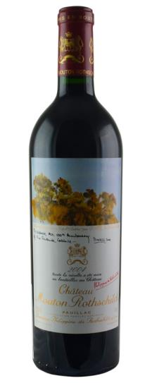 2005 Mouton-Rothschild Bordeaux Blend