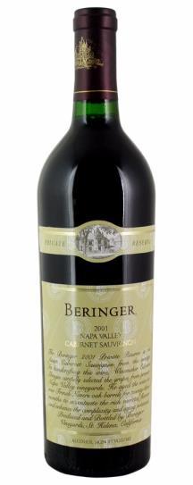 2003 Beringer Cabernet Sauvignon Private Reserve
