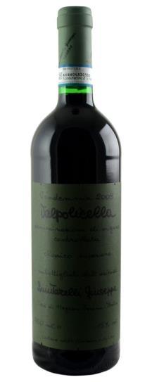 2011 Giuseppe Quintarelli Valpolicella Classico