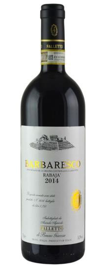 2014 Bruno Giacosa Barbaresco Rabaja