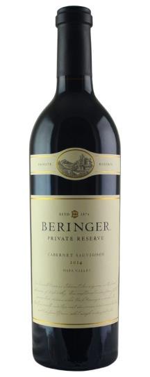 2014 Beringer Cabernet Sauvignon Private Reserve