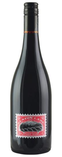 2014 Benton Lane Oregon Pinot Noir