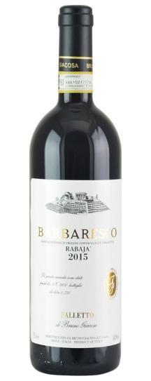 2015 Bruno Giacosa Barbaresco Rabaja