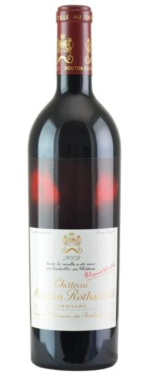 2009 Mouton-Rothschild 2019 Ex-Chateau Release