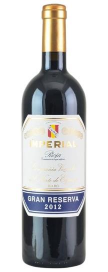 2012 Cune Rioja Imperial Gran Reserva