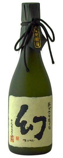 NV Maboroshi Kurobako Mystery Junmai Daiginjo  Sake