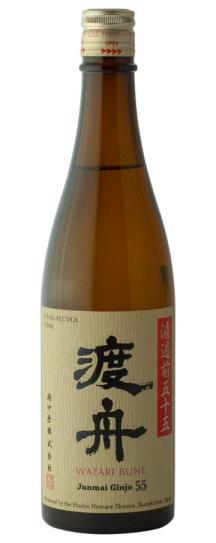 NV Watari Bune 55 Junmai Ginjo Sake